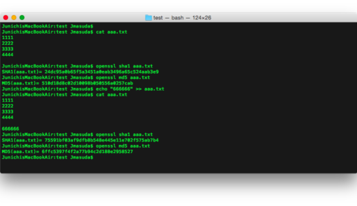 MacでMD5 sha-1を確認する方法
