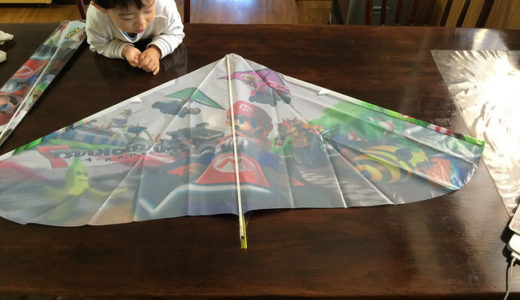お正月といえば凧あげ! 今の凧(カイト)は作るもの楽だし楽しいぞ!! お正月最後に親子で楽しみませんか