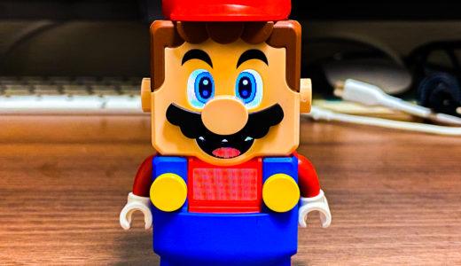 スーパマリオがレゴに登場! その名も「レゴスーパーマリオ」 ギミックもあって大人も楽しめる